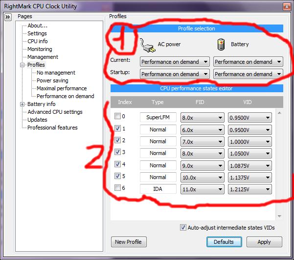Соответственно. секция AC Power предназначена для настройки данной схемы в режиме питания от сети.
