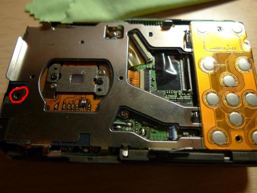 Smontaggio display Coolpix S210