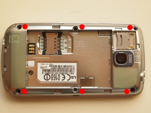 LG Optimus One Disassembling 1