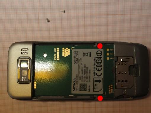 Nokia E52 Disassembling procedure