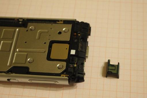 Nokia N8 rimuovere antenna 2