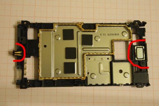Nokia N8 rimozione altoparlante voce e connettore alimentazione