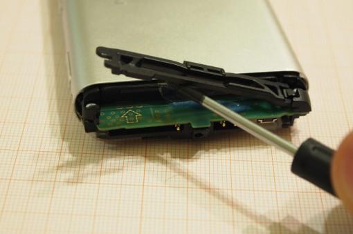 Nokia N8 Sostituzione batteria 4