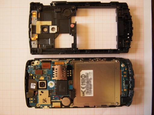 LG Optimus 7 - Rimozione Cover posteriore - 5