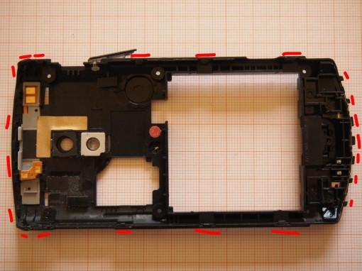 LG Optimus 7 - Rimozione Cover posteriore - 4
