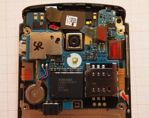 LG Optimus 7 - Rimuovere Scheda Madre - 1