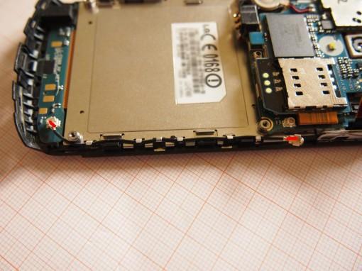 LG Optimus 7 - Rimuovere Scheda Madre - Antenna Cavo