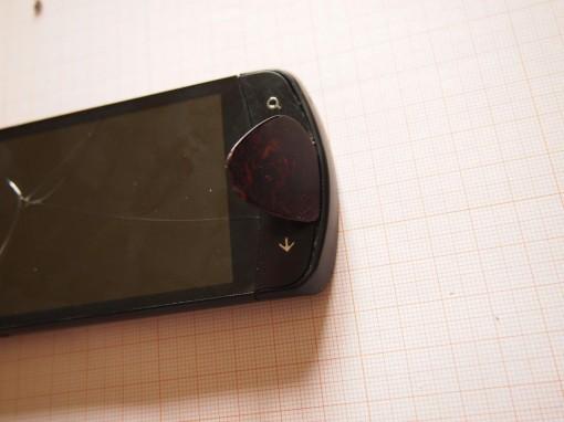 LG Optimus 7 - Rimozione Cover posteriore - 1