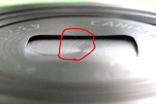 Canon IXUS 220 HS - Copriobiettivo bloccato - 4