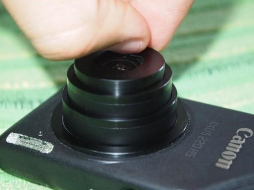 Canon IXUS 220 HS - Copriobiettivo bloccato - soluzione