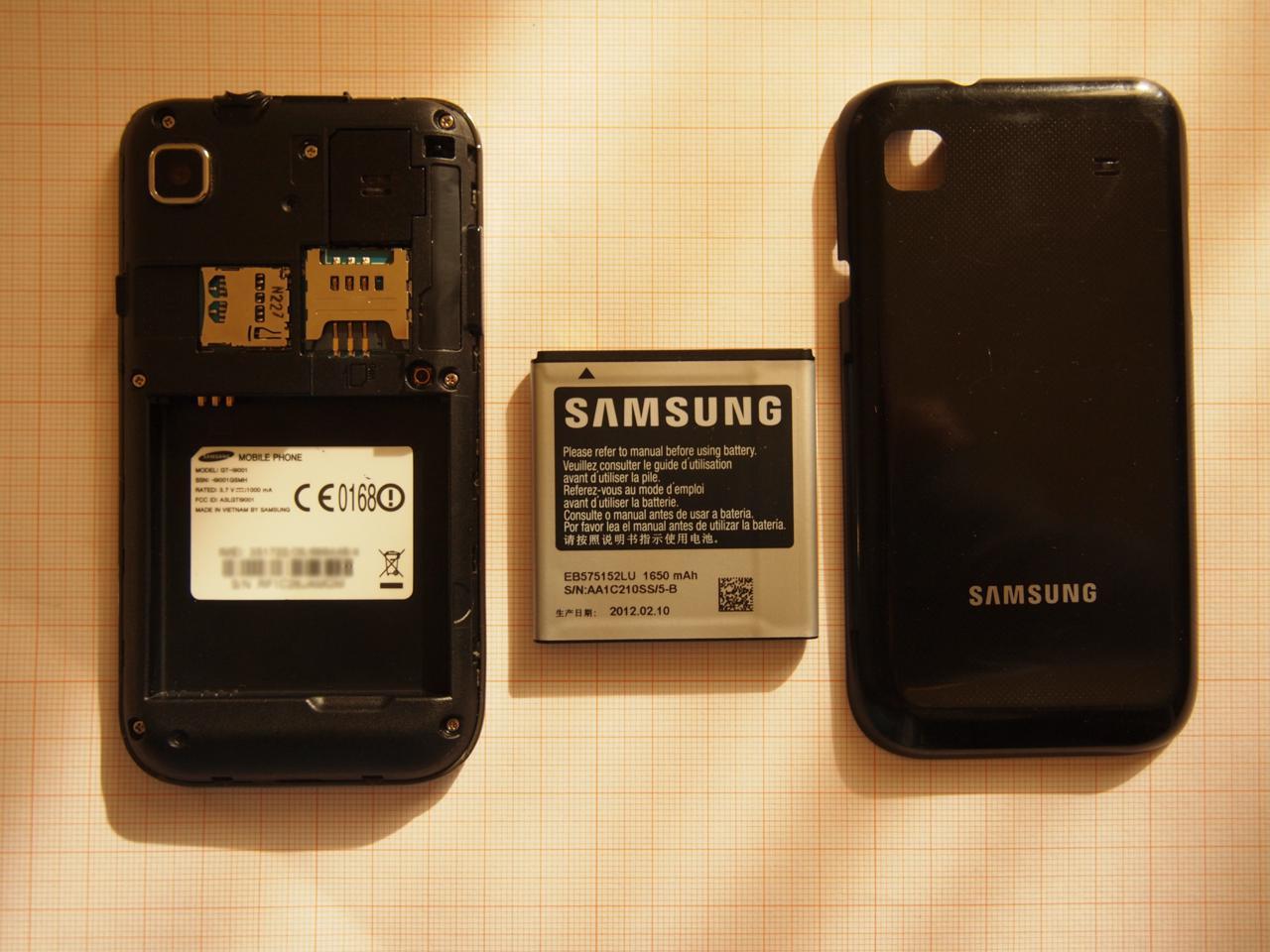 carcasa samsung galaxy s1 i9000