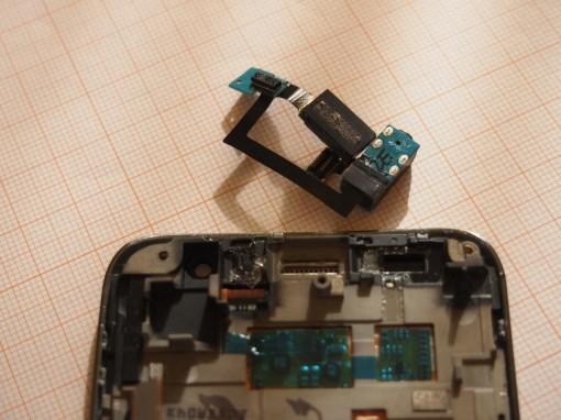 Samsung Galaxy S Plus  - Sensore di prossimità e altoparlante voce