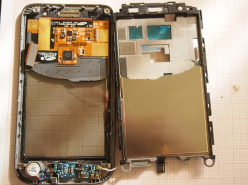 Samsung Galaxy S Plus - Display Rotto