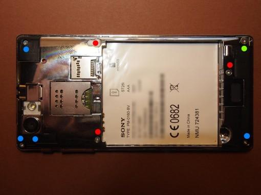 Sony Xperia J - 3 - Viti Torx