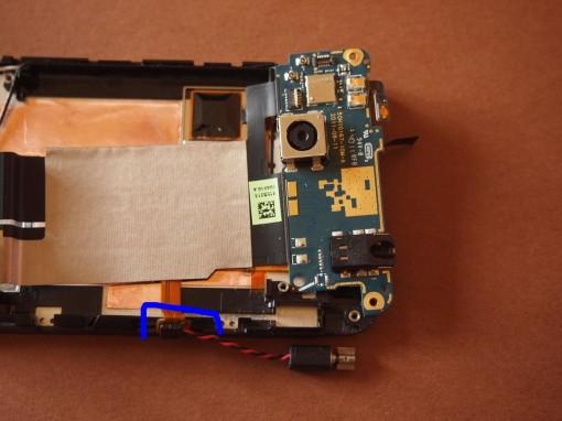 HTC Radar - 11 - Vibrator
