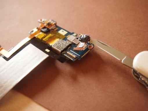 HTC Radar - 21 - Fotocamera Frontale