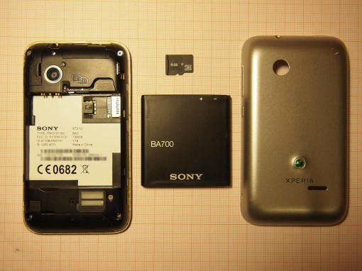 Sony Xperia Tipo Dual - 2
