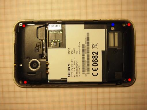 Sony Xperia Tipo Dual - 3 -viti da svitare
