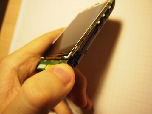 Sony Xperia Tipo Dual - 12 - Rimozione Display