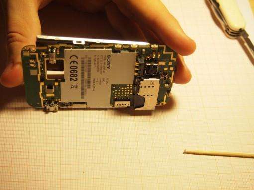 Sony Xperia Tipo Dual - 20 - Rimozione Display